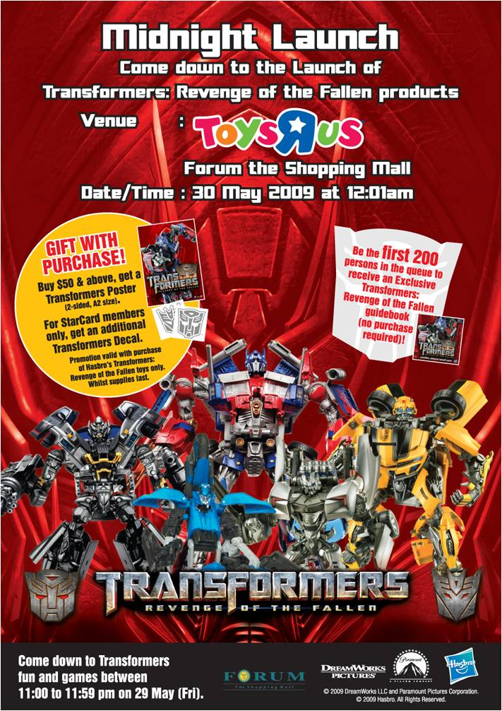Transformers rotf toys release date