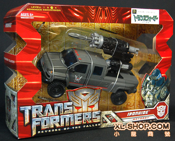 Transformers Revenge Of The Fallen Toys Release Date 38