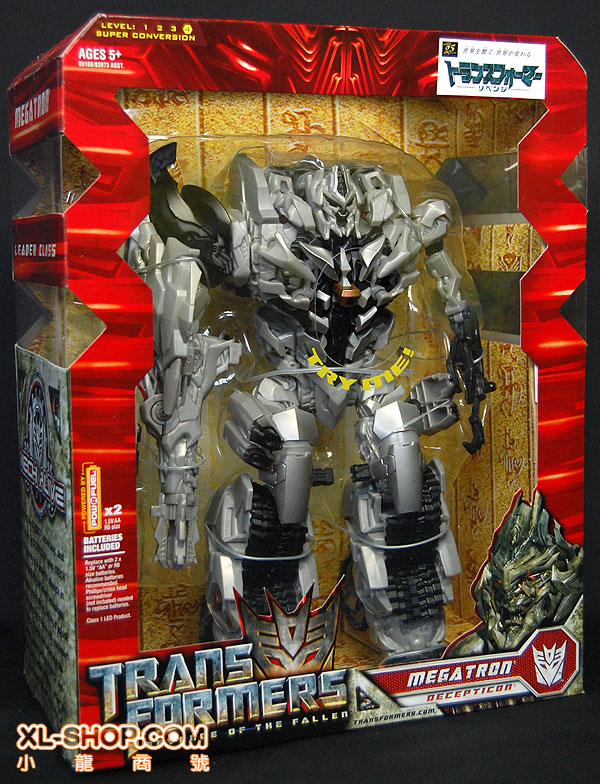 TakaraTomy Revenge Of The Fallen Toys Released ...