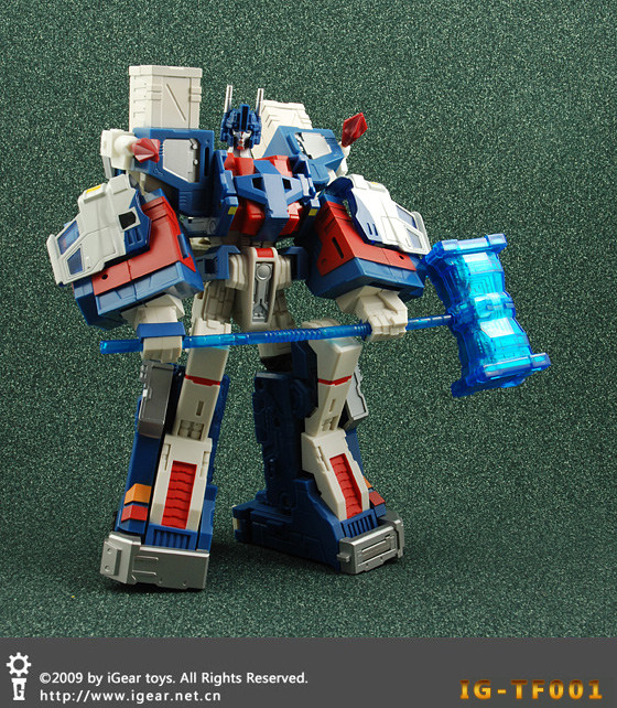 [Fansproject] Produit Tiers - Page 4 Nn8ftu_1257577761