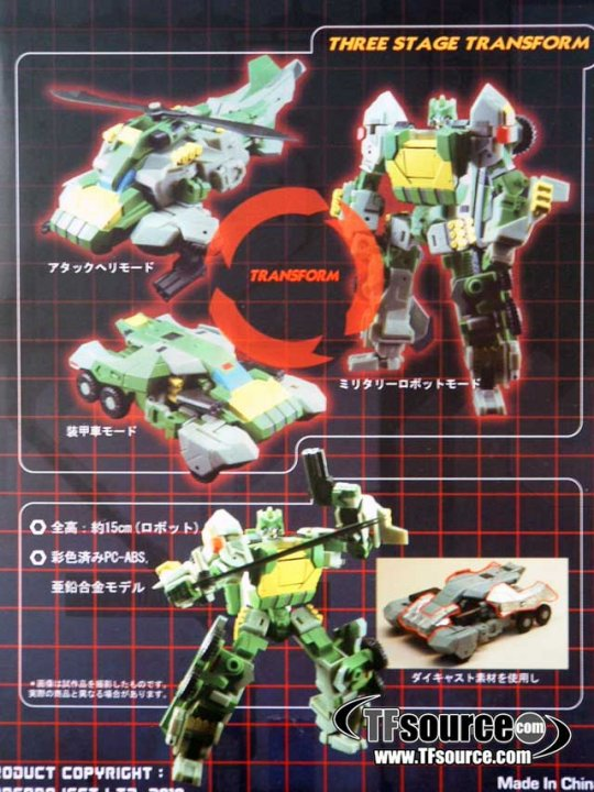 [Fansproject] Produit Tiers - Page 5 25385_375556601710_100983336710_4200853_3206524_n_1269296925