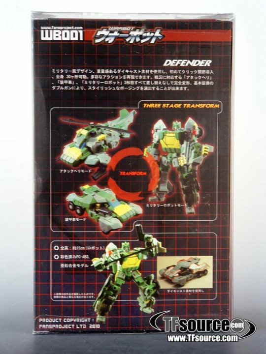 [Fansproject] Produit Tiers TF - Page 5 25385_375556606710_100983336710_4200854_3993088_n_1269296925