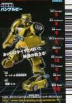 Bumblebee-Techs-Back