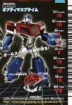 Optimus-Techs-Back