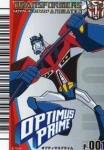 Optimus-Techs-Front