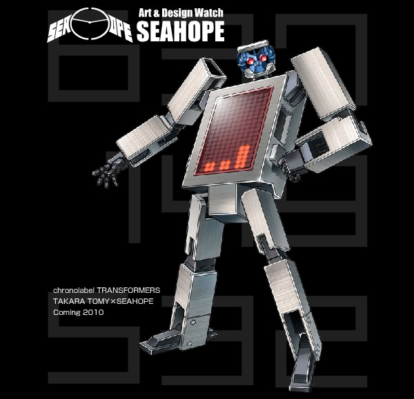 TakaraTomy-Chronolabel-Transformer-Seahope-Art-Design-Watch-01