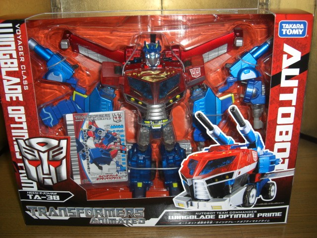 Animated Wingblade Optimus Prime, Jetpack Bumblebee ...