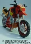 United-Wreck-Gar-Bike