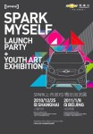 Chevrolet-China-SPARK-MYSELF-Launch-Party-Poster