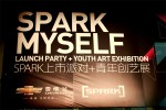 Chevrolet-China-SPARK-MYSELF-Launch-Party-Venue-2