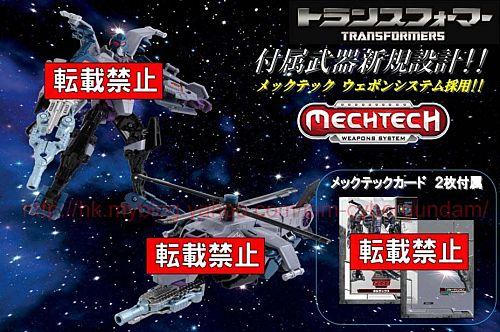 transformers 3 toys ratchet. T/F CV17 SPONSORED CAR #3