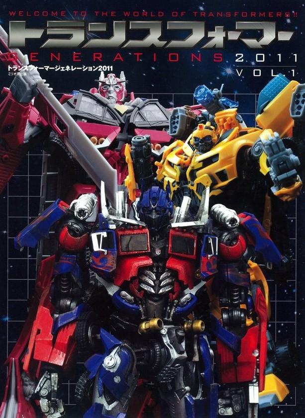 Livres Transformers Japonais ― Generation, Manga, Magazine, etc Generations-2011-Cover_1303466504