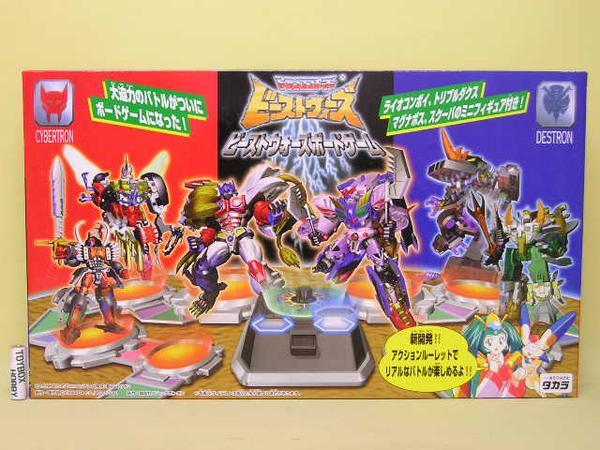 Japanese-Beast-Wars-Board-Game
