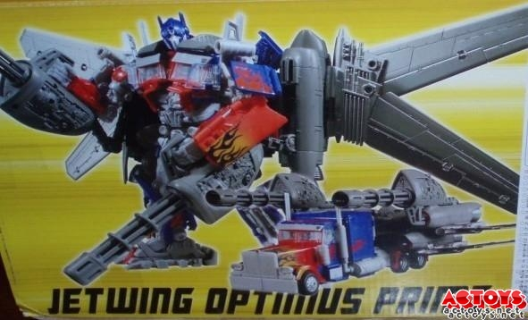 Transformers: Dark Of The Moon Jetwing Optimus Prime In