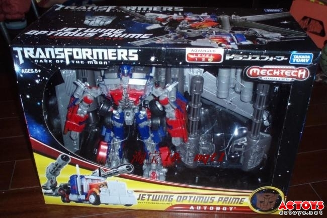 Transformers: Dark Of The Moon Jetwing Optimus Prime In ... | 650 x 433 jpeg 179kB