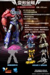 Transformers-Prime-MMO-3
