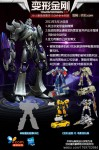 Transformers-Prime-MMO-4