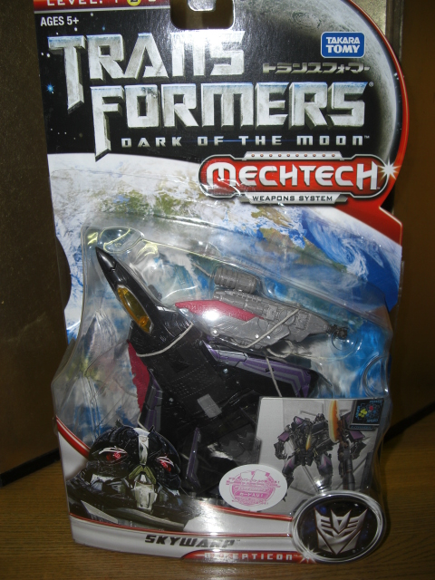 Japanese Transformers Toys : Transformers japanese toys r us exclusive skywarp released