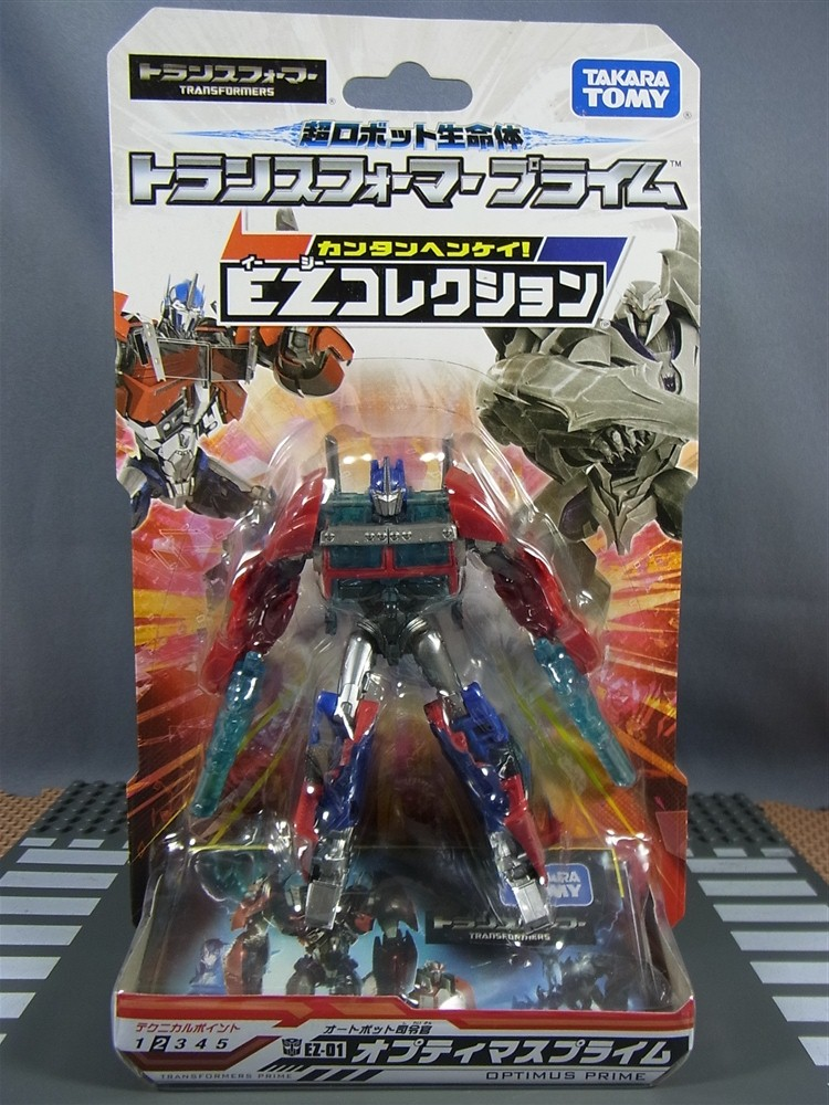 Japanese Transformers Toys : Japanese transformer toys hot model fukers