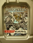 Ginza-Prime