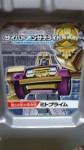 Mito-Prime
