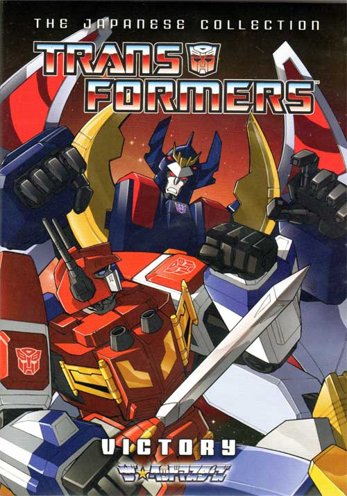 TransformersVictory_JapaneseCollection