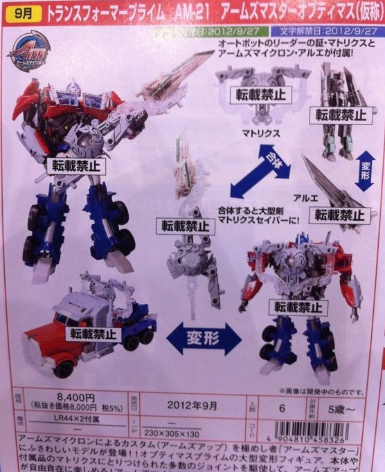 Arms-Master-Optimus-Prime