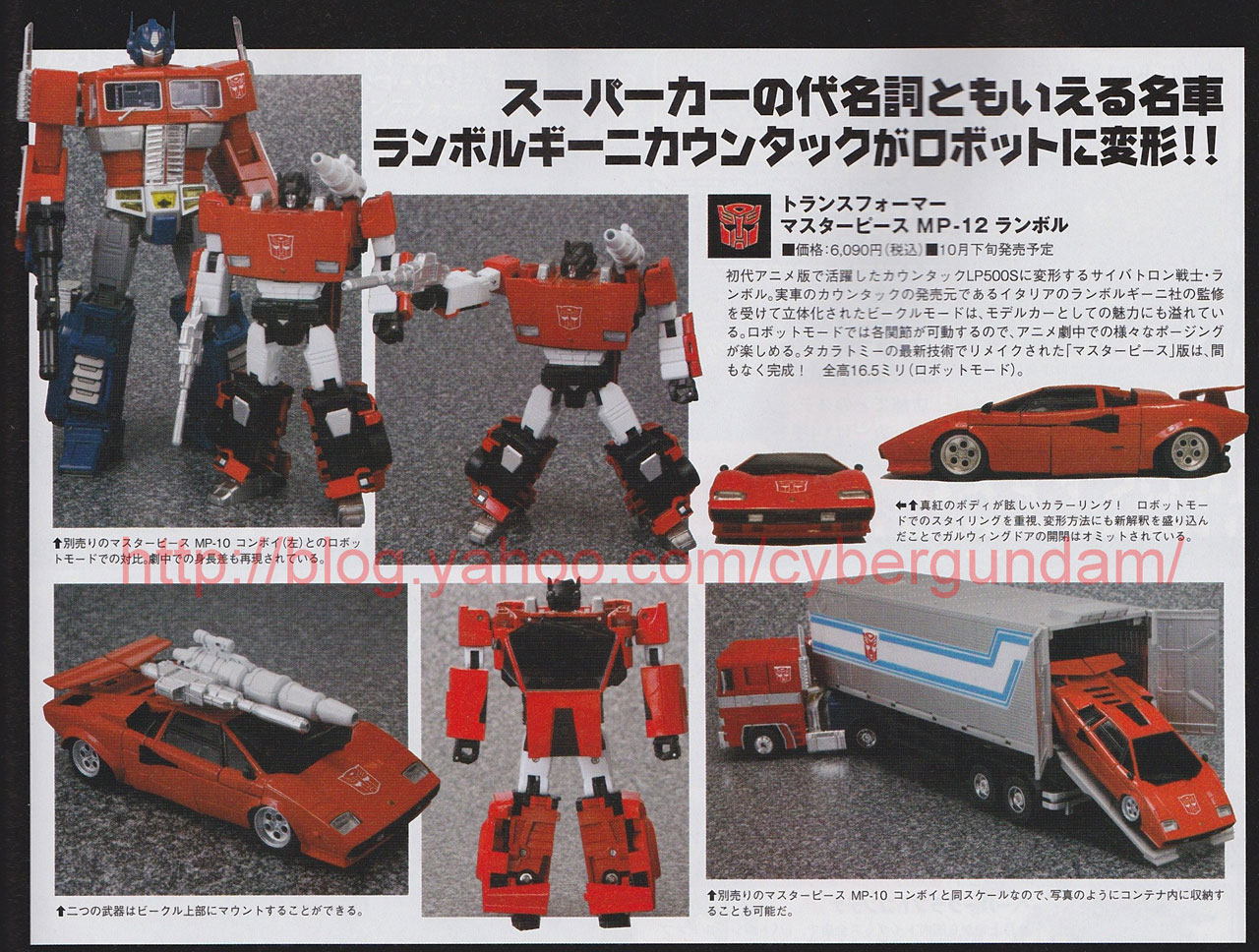 Transformers-Masterpiece-Sideswipe-01