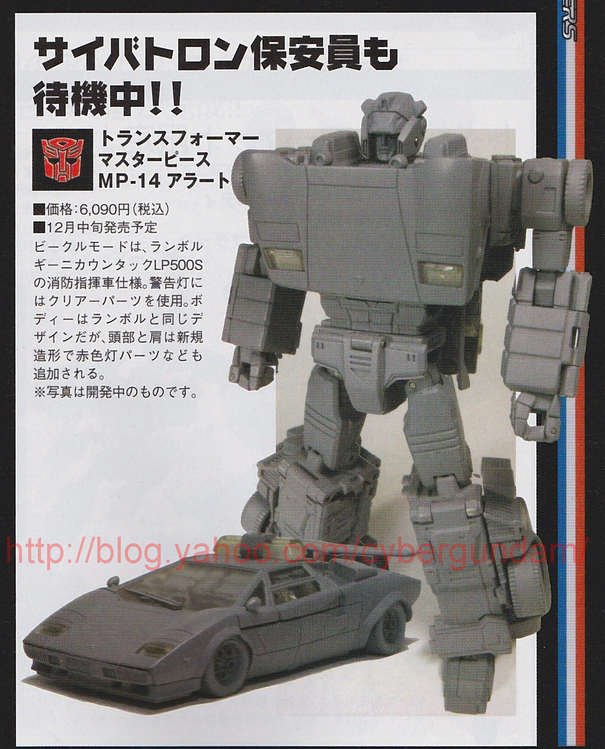 Transformers-Masterpiece-Sideswipe-02