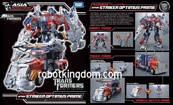 Takara Tomy Striker Optimus Prime Takara Aps-01 Striker Optimus