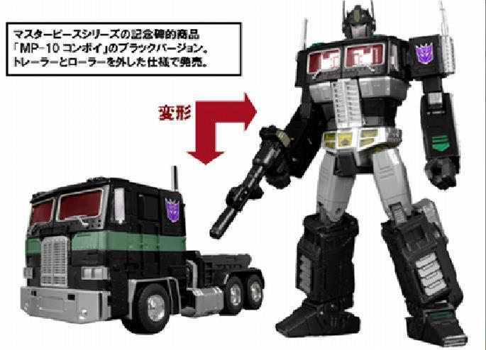 [Masterpiece] MP-10B | MP-10A | MP-10R | MP-10SG | MP-10K | MP-711 | MP-10G | MP-10 ASL ― Convoy (Optimus Prime/Optimus Primus) Black-convoy_1349354157