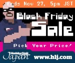 Black-Friday-300-x-250-11-2012