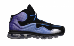 Nike-Air-Max-Flyposite-NRG-Megatron-Release-Date--Info-1