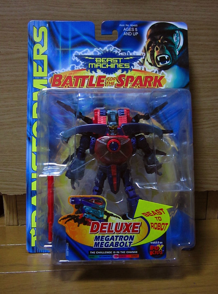 Beast Machines Megatron