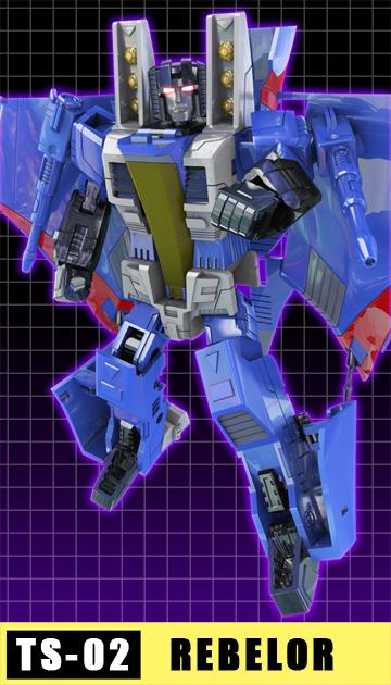 [Impossible Toys] Produit Tiers - Valkirye et Medic (aka Arcee G1) + Tetra Squadron (aka Avion Décepticon G1) - Page 2 27351791d1362966396-impossible-toys-tetra-squadron-video-teaser-tradingcards2_1363006574