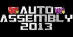 AA2013-Logo-300x154