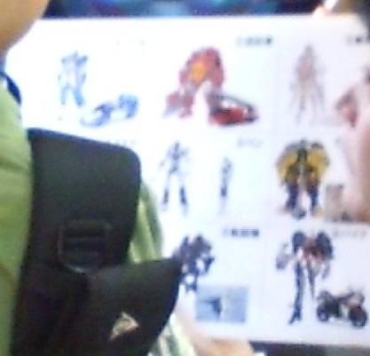 Transformers-Go