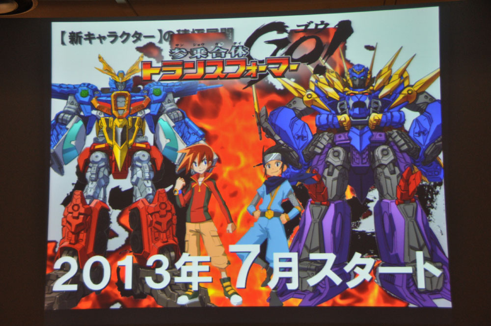 Transformers GO Anime Series Combiners Revealed Promo Images