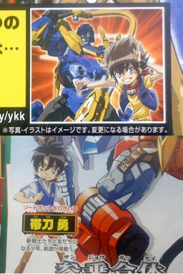 Transformers Go - Série animé japonaise, vendu que sur DVD BLWdFDDCcAEfPxE_1369760457