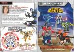 Hasbro-Transformers-2014-Supplement-4