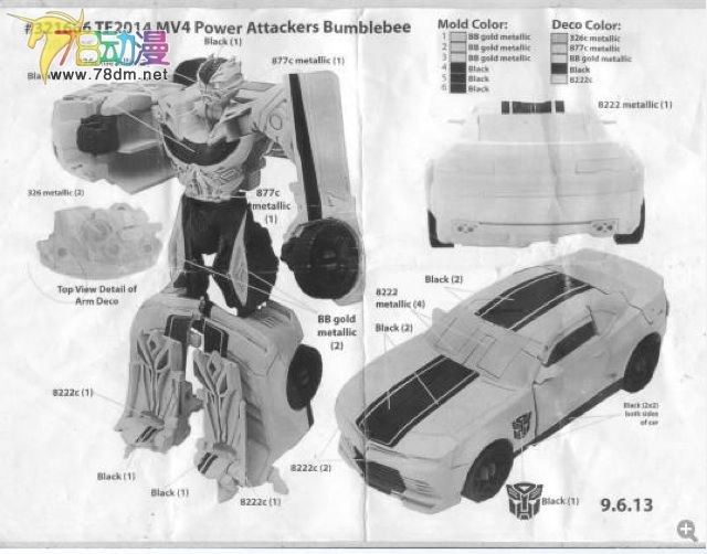 JOUETS - Transformers 4: Age Of Extinction - Page 2 15095890398e890s98p84e_1385838236
