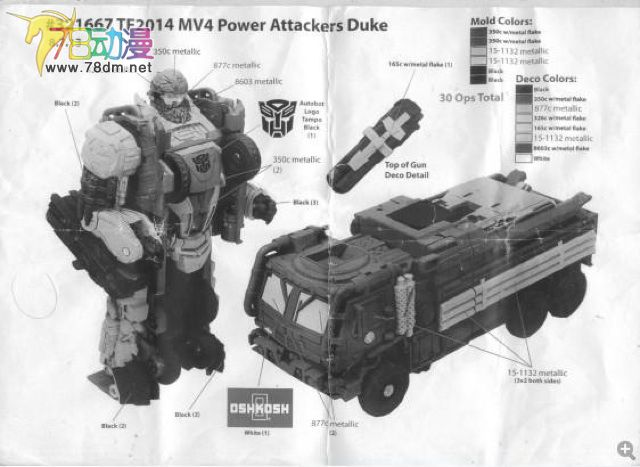JOUETS - Transformers 4: Age Of Extinction - Page 2 150959ynf56fy1co59r699_1385838236