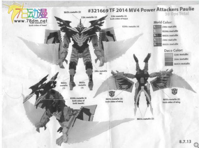 JOUETS - Transformers 4: Age Of Extinction - Page 2 151001kyqpzsknn3pbqyko_1385838236