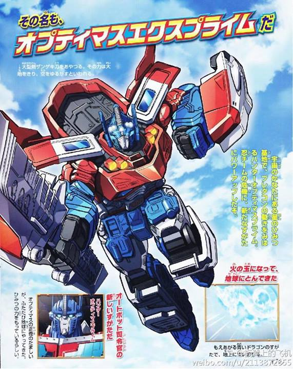 27407521d1386680172-new-ad-featuring-go-train-dragon-optimus-prime-post-268-0-20009000-1386679281-1-