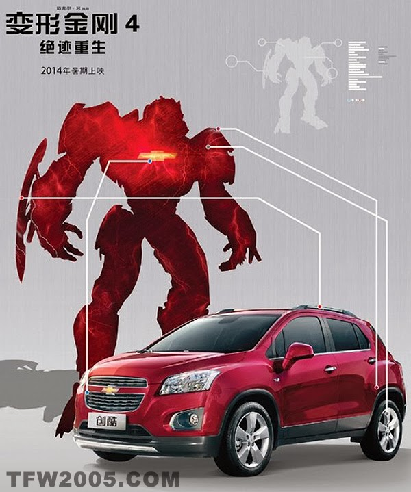 TF4_Chevrolet_TRAX_official