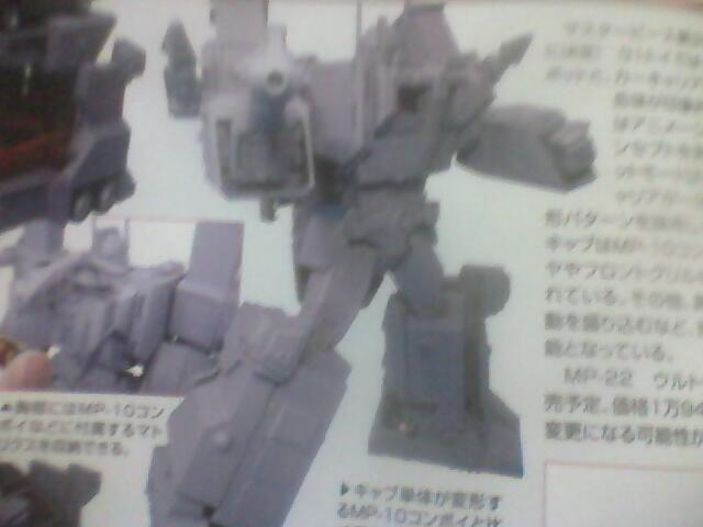 MP-22-Masterpiece-Ultra-Magnus-01