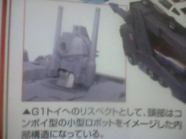 [Masterpiece] MP-22 Ultra Magnus/Ultramag MP-22-Masterpiece-Ultra-Magnus-02_1398158260