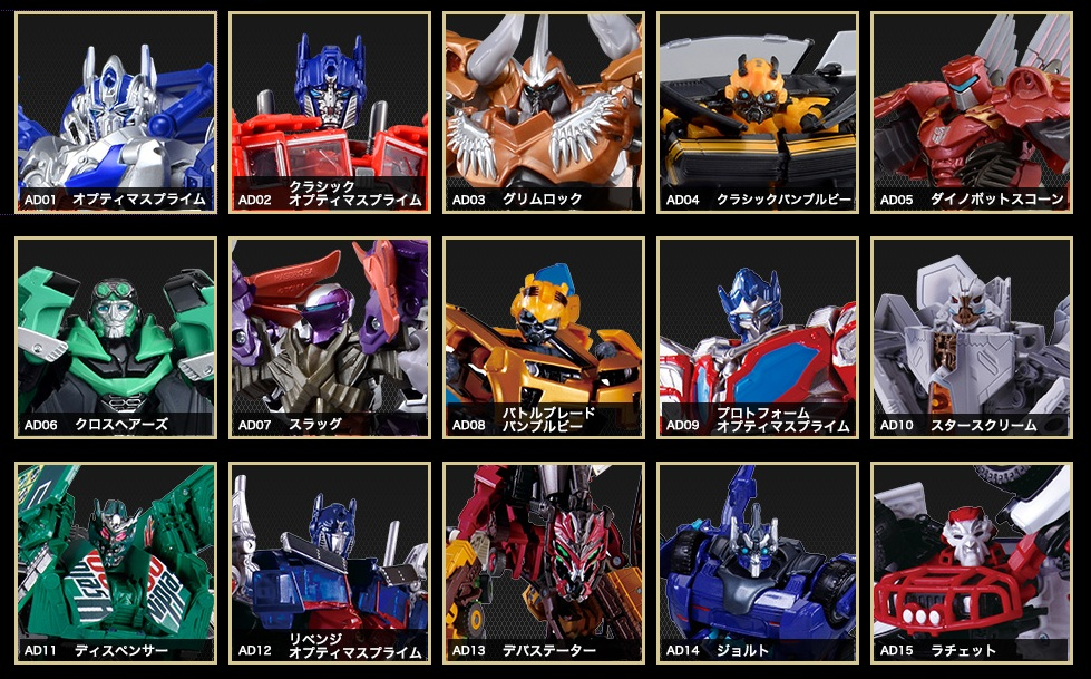 Takara-Tomy-Transformers-Movie-Advance-Line