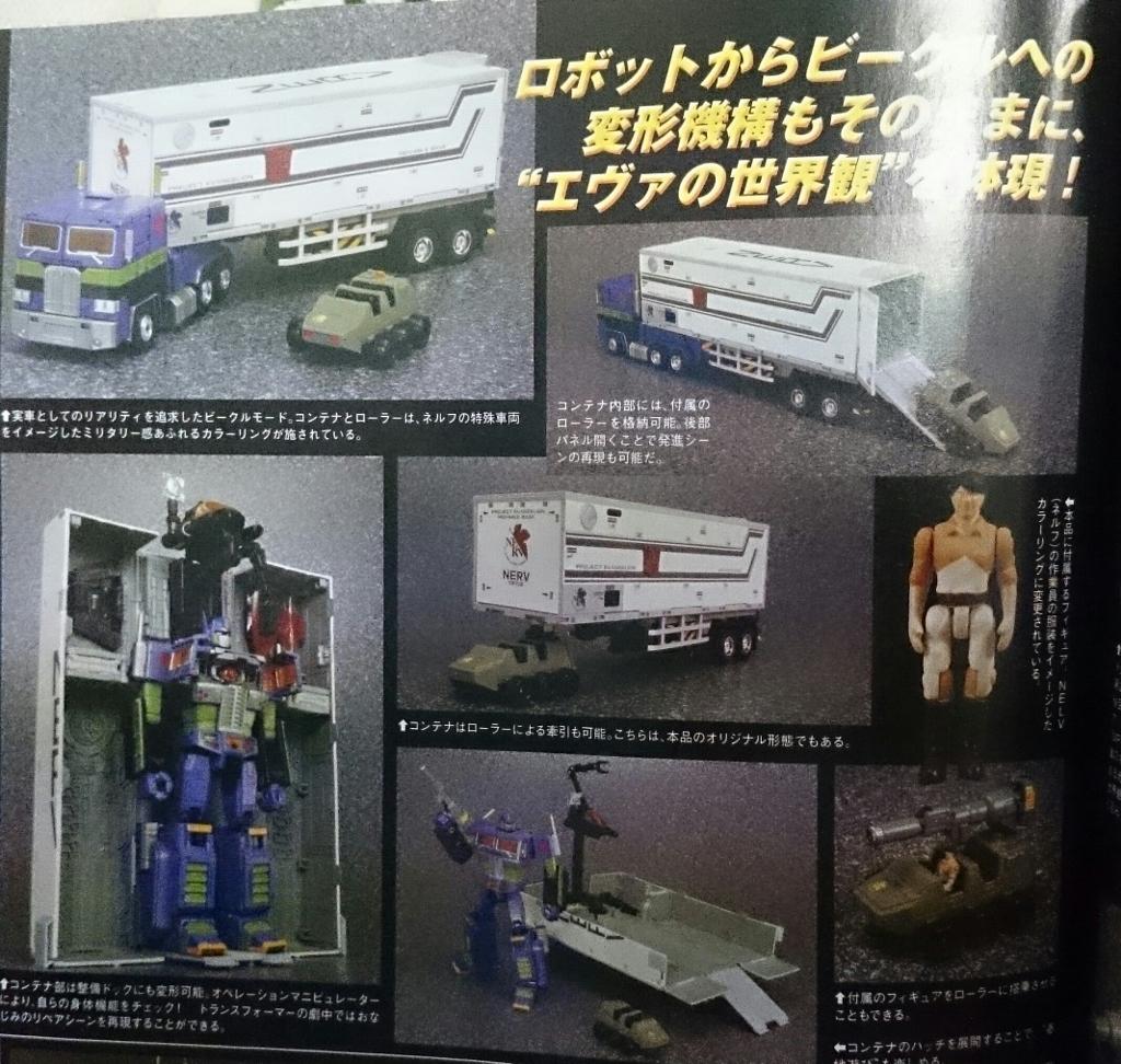 Evangelion Masterpiece Optimus Prime Revealed Mp 10 Convoy Mode Transformers Hj140713