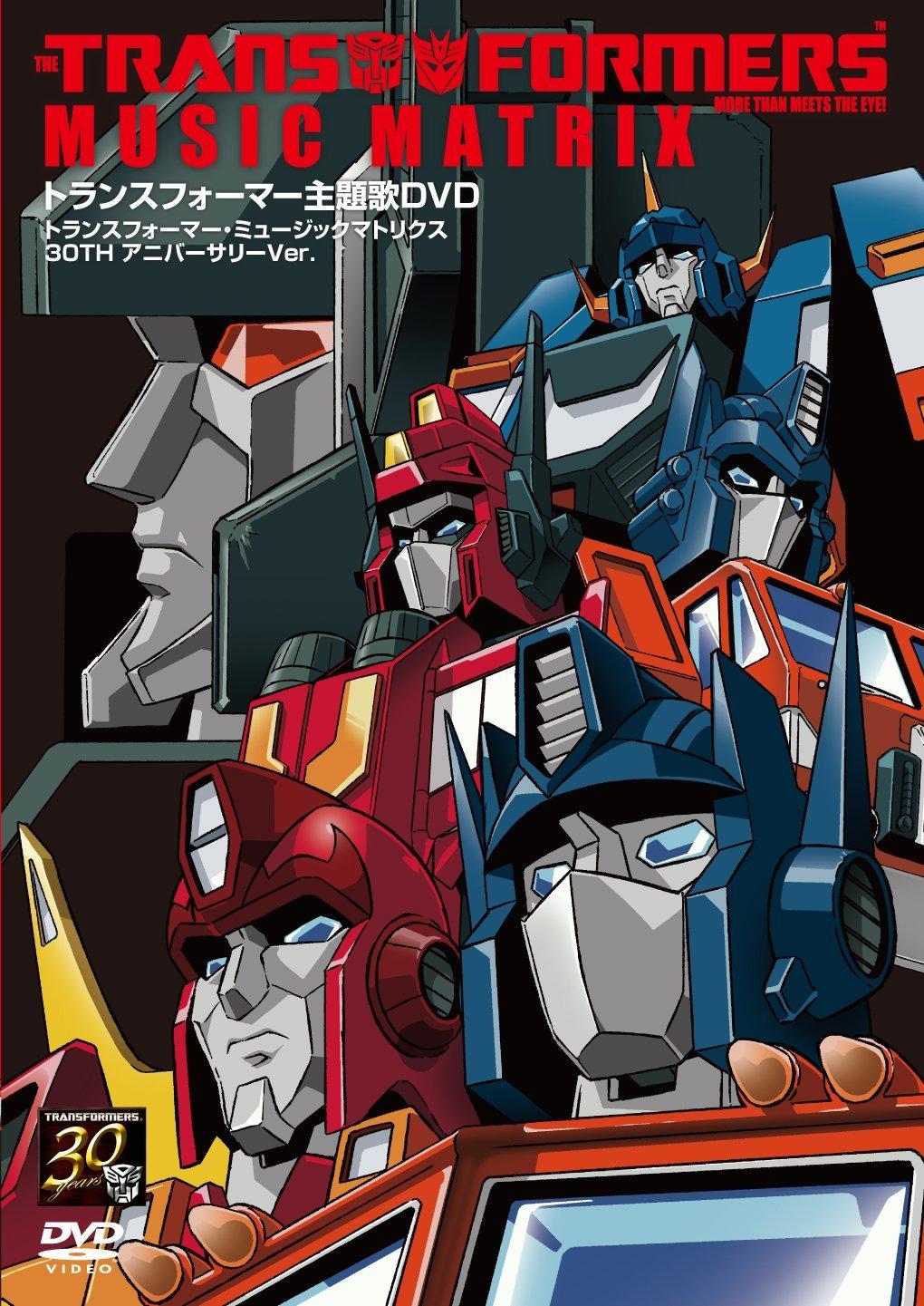 [CD & Vinyle] Bande-sonore/Musiques de Les Transformers Le Film (1986) + série Les Transformers (G1) + TF au Japon 27463852d1409244576-new-japanese-transformers-dvd-cd-preorder-amazon-jp-8123wftgo6l_sl1500__1409262523